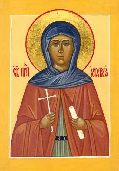 Anastasia the Patrician a year of prayer 365 Rosaries March 10 Saint Anastasia the Patrician