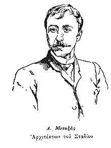 Anastasios Metaxas httpsuploadwikimediaorgwikipediacommonsthu
