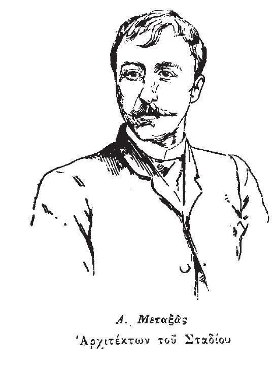 Anastasios Metaxas Anastasios Metaxas Wikipedia