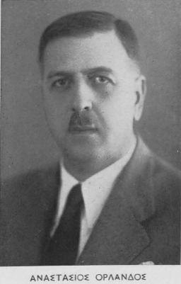 Anastasios Orlandos httpsuploadwikimediaorgwikipediael116Ana