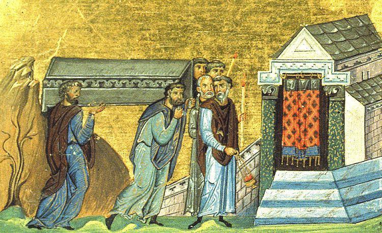 Anastasius of Persia Anastasius of Persia Wikipedia