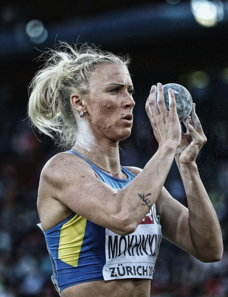 Anastasiya Mokhnyuk Anastasiya Mokhnyuk Photos Photos 22nd European Athletics
