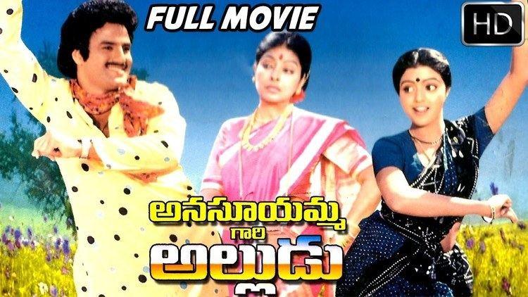 Anasuyamma Gari Alludu Anasuyamma Gari Alludu Telugu Full Length Movie Bala Krishna
