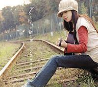 Anata to Watashi to Kimi to Boku httpsuploadwikimediaorgwikipediaen771Ana