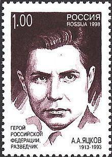 Anatoli Yatskov httpsuploadwikimediaorgwikipediacommonsthu
