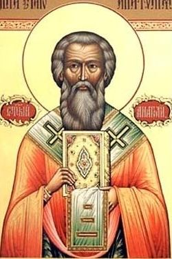 Anatolius of Constantinople CatholicSaintsInfo Blog Archive Saint Anatolius of Constantinople