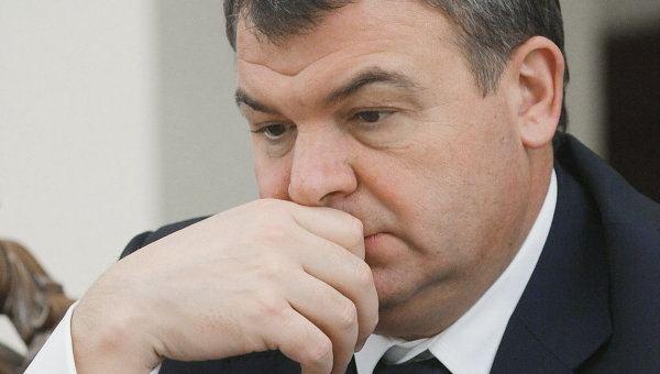 Anatoliy Serdyukov Anatoliy Serdyukov Russian Defense Policy