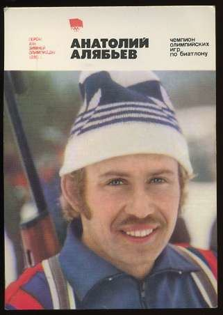 Anatoly Alyabyev Playles Anatoly AlyabyevWinter Olympic Games Champion 1980 of
