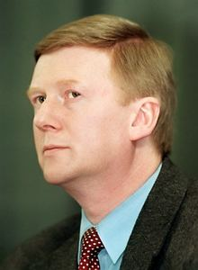 Anatoly Chubais russiapediartcomfilesprominentrussianspoliti
