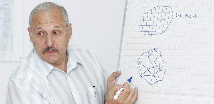 Anatoly Zolotukhin GEO ExPro Anatoly Zolotukhin International Specialist