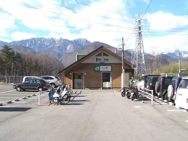 Anayama Station