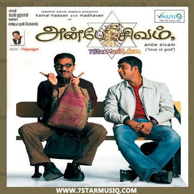 Anbe Sivam Anbe Sivam 2003 Tamil Movie High Quality mp3 Songs Listen and