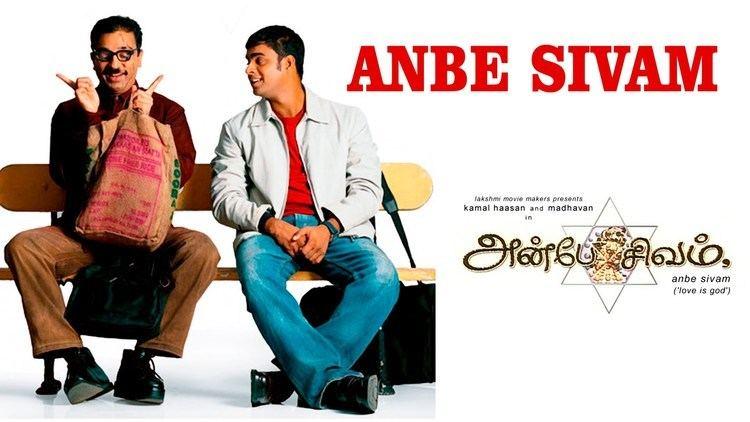 Anbe Sivam Gems of Indian Cinema ANBE SIVAM2003
