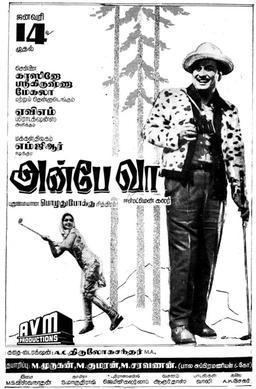 Anbe Vaa movie poster