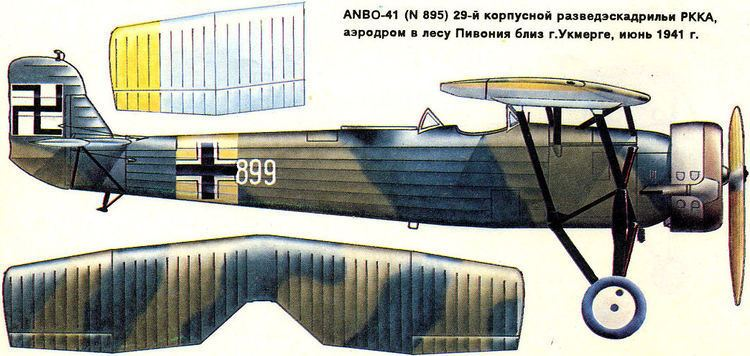ANBO IV ANBO ANBO IV ANBO 41