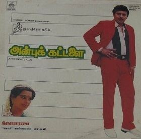 Anbu Kattalai movie poster