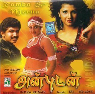 Anbudan movie poster