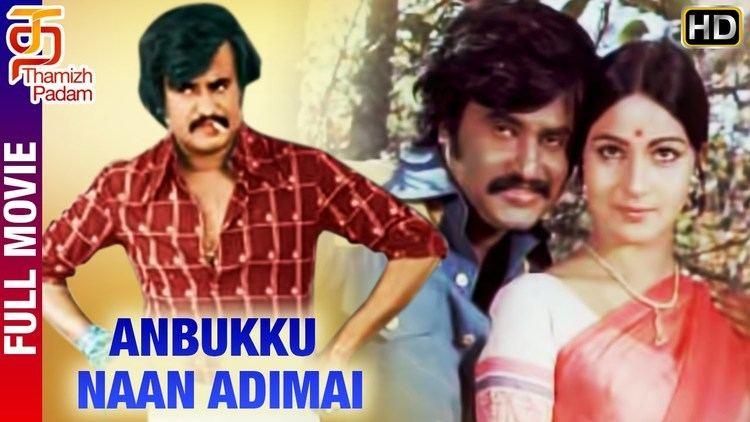 Anbukku Naan Adimai Anbukku Naan Adimai Tamil Full Movie HD Rajinikanth Rati