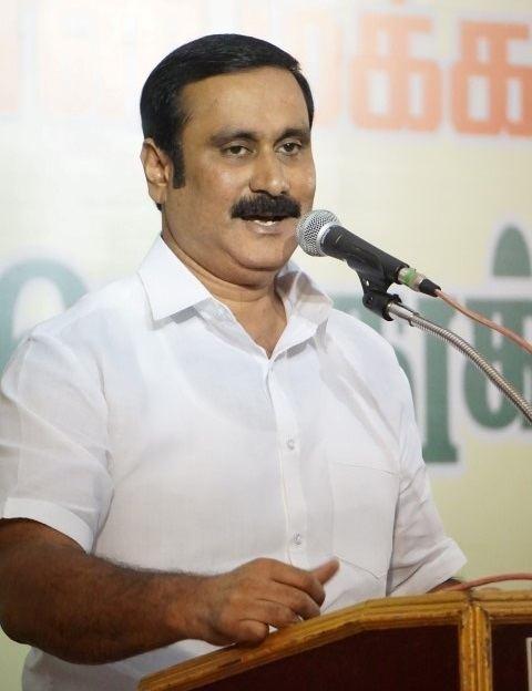 Anbumani Ramadoss Pattali Makkal Katchi CM Candidate Anbumani PMK Manifesto