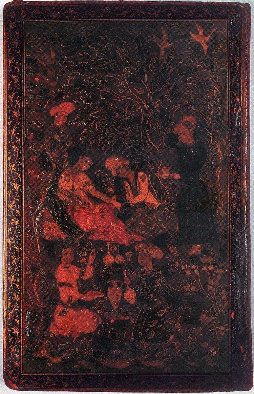 Ancient Iranian medicine