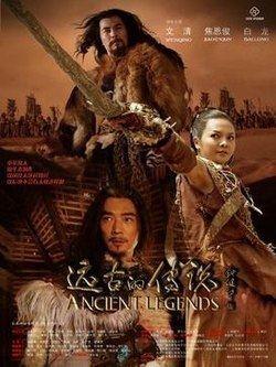 Ancient Legends httpsuploadwikimediaorgwikipediaenthumbc