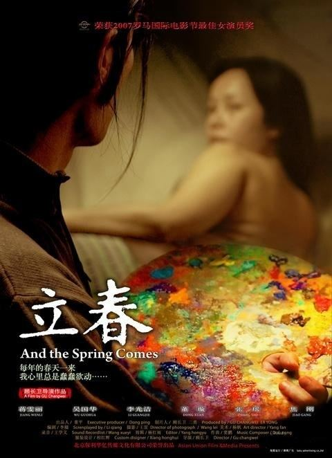 And the Spring Comes asianwikicomimagesaa7AndtheSpringComesjpg