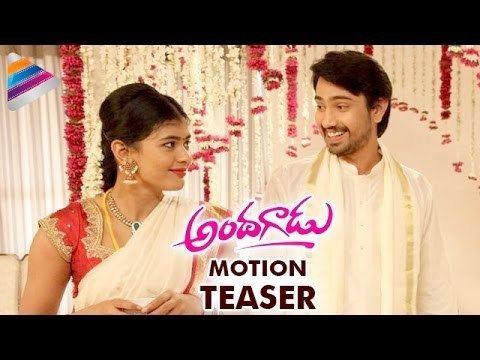 Andagadu Raj Tarun New Movie ANDAGADU Motion Teaser Hebah Patel Latest