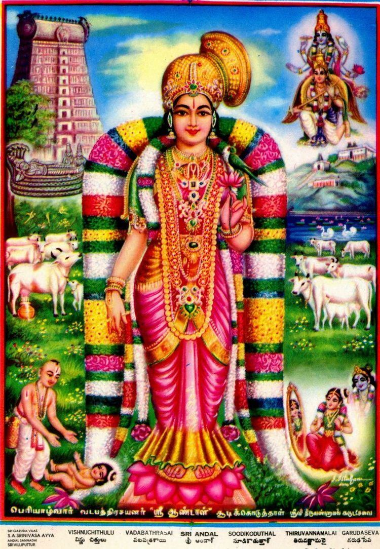 Andal Who Has The Courage Of Andal To Address Vishnu Thus Ramani39s blog