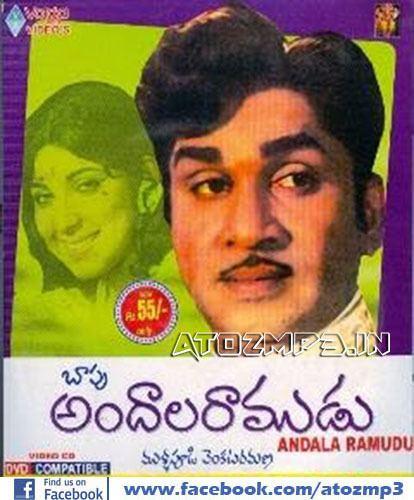 Andala Ramudu (1973 film) httpswwwatozmp3cowpcontentuploads201411
