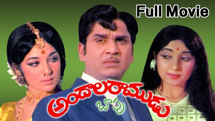 Andala Ramudu (1973 film) Andala Ramudu Full Length Telugu Movie DVD Rip YouTube