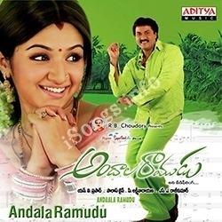 Andala Ramudu (2006 film) httpsnaasongscomwpcontentuploads201404An