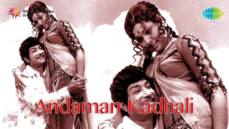Andaman Kadhali Andaman Kadhali Andamaanai song YouTube
