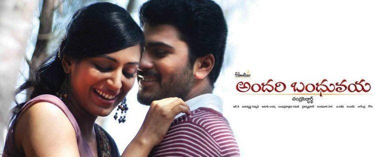 Andari Bandhuvaya Andari Bandhuvaya Telugu Movie Review Sharwanand Padma Priya Cha