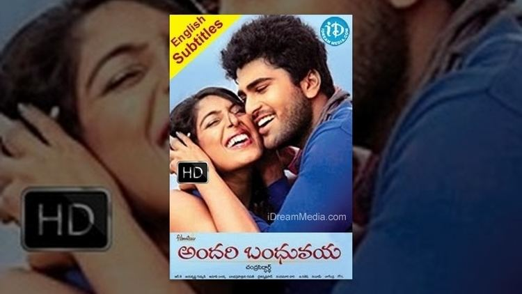 Andari Bandhuvaya Andari Bandhuvaya Telugu Movie OnlineFull Length HD Official Movie