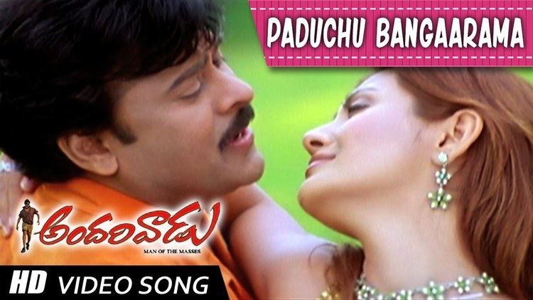 Andarivaadu Andarivaadu Movie Padachu Bangaarama Full Video Song