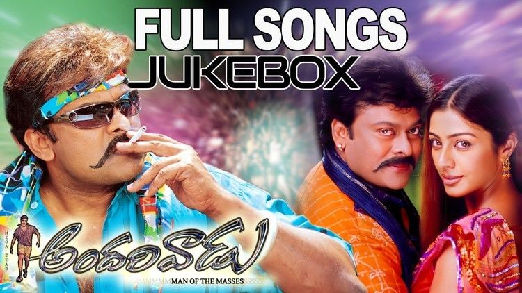 Andarivaadu Andarivaadu Movie Full Songs Jukebox Chiranjeevi Tabu Rimi Sen