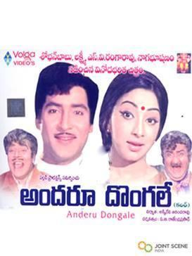 Andaru Dongale movie poster