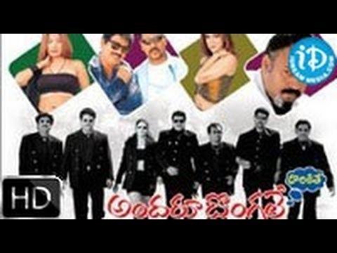 Andaru Dongale Dorikite Andaru Dongale Dorikite 2004 HD Full Length Telugu Film