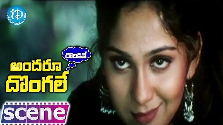 Andaru Dongale Dorikite Andaru Dongale Dorikite Movie Scenes Ankita Seducing Prabhu Deva
