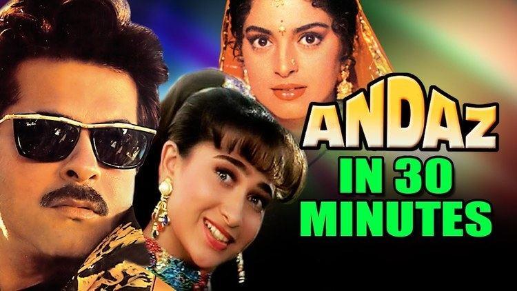 Andaz (1994 film) Andaz in 30 Minutes Anil Kapoor Juhi Chawla Karisma Kapoor