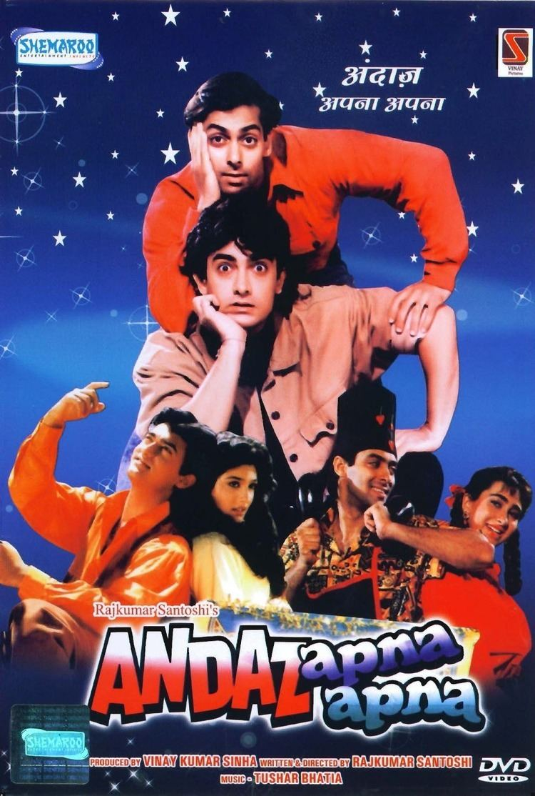 Andaz Apna Apna Finally Phantom Films to Roll Out Andaz Apna Apna Sequel PINKVILLA