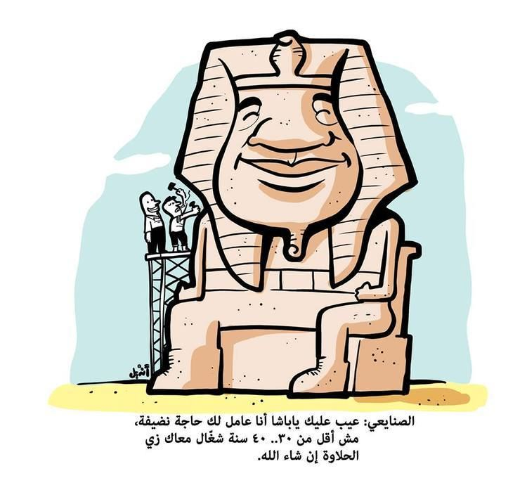 Andeel Gallows Humor Political Satire in Sisi39s Egypt by