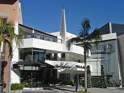 Anderton Court Shops httpsuploadwikimediaorgwikipediacommonsthu