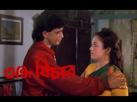 Andha Bichar movie scenes Andha Bichar Part 4 13 Bengali Full Movie in Parts