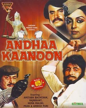 Andha Kanoon 1983 Hindi Movie Mp3 Song Free Download
