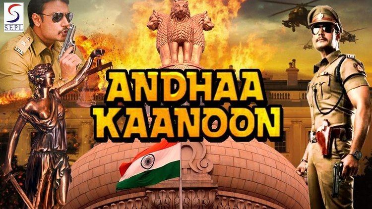 Andha Kanoon Dubbed Hindi Movies 2016 Full Movie HD l Darshan