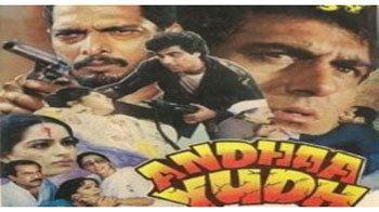 Andha Yudh 1988 BollywoodMDB