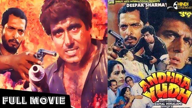 Andha Yudh 1988 Hindi Full Length Movie Raj Babbar Nana Patekar