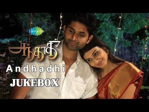 Andhadhi Andhadhi New Tamil Movie Audio Jukebox Arjun Vijayaragavan