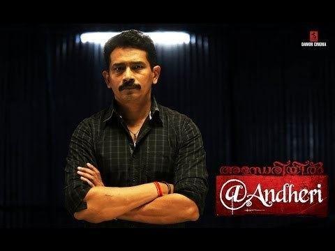 @Andheri movie scenes Andheri Malayalam Movie 2014 Official Trailer Sreenivasan Athul Kulkarni